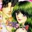 การ์ตูน Romance เล่ม 276 thumbnail 1