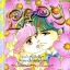 การ์ตูน Lady เล่ม 27 thumbnail 1