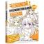 หนังสือสอนวาดภาพการ์ตูนคาแรคเตอร์ Q Style 99 แบบน่ารักๆ (ปกเหลือง)