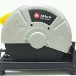 ไฟเบอร์ตัดเหล็ก JASON เหลือง มอเตอร์ ทองแดงแท้ 100% แถมฟรีใบตัดเหล็ก14นิ้ว 1แผ่น