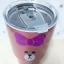 แก้ว yeti ลายหมีบราวน์ thumbnail 2