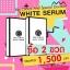 MK SKIN WHITE SERUM thumbnail 1