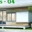 MS04 ชื่อสินค้า : บ้านสำเร็จรูป MS04 ราคา : ฿374,500.00 / หลัง thumbnail 1