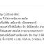 H1185HD ความสว่างสูง: 2500 ANSI Lumens ความละเอียด: 1080p (1920x1080) อัตราความคมชัด: 10,000:1 อายุหลอดภาพนานถึง: 5,000 Hours (Eco Mode) สนใจโทรเลย 0955397446 คุณกิ่ง thumbnail 8