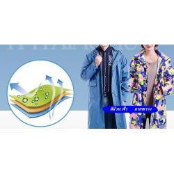 จองราคาพิเศษหลากสี!!เสื้อฮูดhood เสื้อผ้าร่ม เสื้อกันฝน กันลม กันน้ำ PVC ถ่ายเทดี แบบสี No.41 43 45 47