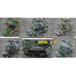19พรางหลากสีใหม่!! หมวกทหาร หมวกแก๊ป สไตล์เกาหลี ผ้าฝ้าย ลายพรางทหาร(สี1 -19)