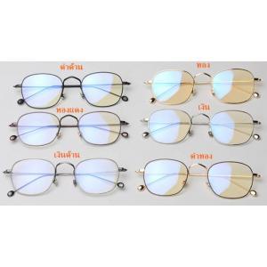 6สี แว่นตาแฟชั่นเรโทร วินเทจ เหลี่ยมมน (ดำด้าน ดำทอง เงิน เงินด้าน ทอง ทองแดง)