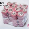 เชือกเทียนตราลูกบอล ด้ายเย็บ สีชมพู #5051 (12ม้วน)