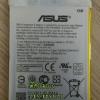 แบตเตอรี่ Asus Zenfone 2E (Z00D)