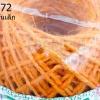 เชือกป่านย้อมสี สีส้ม #22 เส้นเล็ก (1ม้วน)
