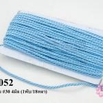 เชือกเกลียว สีฟ้าคราม #30 4มิล (1พับ/18หลา)