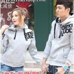 เสื้อคู่รักเกาหลี เสื้อกันหนาวคู่รัก ชาย + หญิง เสื้อหนาวแขนยาว สีเทา มีฮูด +พร้อมส่ง+