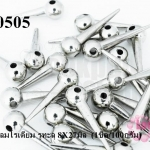 หมุดแหลมโรเดียม รูทะลุ 8X27มิล (1ขีด/100กรัม)