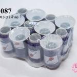 เชือกเทียน ตรากีต้าร์(ม้วนเล็ก) สีม่วง #913 (12ม้วน)