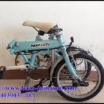 จักรยานพับ Yeah By dahon