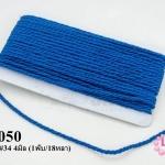 เชือกเกลียว สีน้ำเงิน #34 4มิล (1พับ/18หลา)