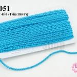 เชือกเกลียว สีฟ้า #12 4มิล (1พับ/18หลา)
