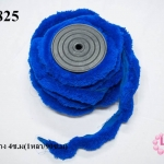 พู่ไหมพรม หางกระรอก สีน้ำเงิน กว้าง 4ซ.ม(1หลา/90ซ.ม)