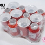 เชือกเทียน ตรากีต้าร์(ม้วนเล็ก) สีส้ม #917 (12ม้วน)