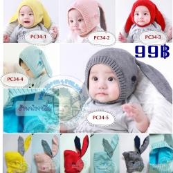 หมวกไหมพรมกระต่ายแบบใหม่ PC34