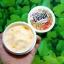 Gluta Carrot Cream ครีมหัวเชื้อแครอท ราคาปลีก 100 บาท / ราคาส่ง 80 บาท thumbnail 1