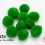 ปอมปอมไหมพรม สีเขียวตอง 3ซ.ม (10ชิ้น) thumbnail 1