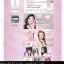 ผลงานออกแบบตกแต่งร้านค้าออนไลน์ ร้าน www.hisoskin.com ขาย ครีมบำรุงผิวหน้า ครีมทาฝ้า ครีมขัดหน้า ครีมหน้าขาว ครีมนวดหน้าราคาขายส่ง สนใจแต่งร้านค้าออนไลน์ 085-022-4266 thumbnail 3