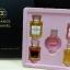 ชุดกิ๊ฟท์เซ็ตน้ำหอม Chanel parfume set 5in1 ชุดเซ็ตน้ำหอม 5 กลิ่น 5 ขวด (มิลเลอร์) ราคาปลีก 280 บาท / ราคาส่ง 224 บาท thumbnail 2