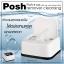 Odbo Posh Makeup Remover Clensing แผ่นเช็ดเครื่องสำอางค์ ทำความสะอาด พร้อมการบำรุงผิวหน้า ราคาปลีก 100 บาท / ราคาส่ง 80 บาท thumbnail 1