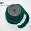 พู่ไหมพรม หางกระรอก สีเขียวเข้ม กว้าง 4ซ.ม(1หลา/90ซ.ม) thumbnail 1