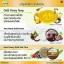 Aura Rich Honey gold Sun Care SPF50PA+++ ครีมกันแดดน้ำผึ้งทองคำ ราคาปลีก 110 บาท / ราคาส่ง 88 บาท thumbnail 7