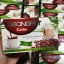 TABONGPET COFFEE กาแฟตะบองเพชร PK ราคาปลีก 130 บาท / ราคาส่ง 104 บาท thumbnail 1