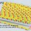 ปอมเส้นยาว (เล็ก) สีเหลือง-ชมพูอมแดง- เขียวพาสเทล แถบสีเหลือง กว้าง 1ซม (1พับ/18หลา) thumbnail 1