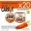 Gluta Carrot Cream ครีมหัวเชื้อแครอท ราคาปลีก 100 บาท / ราคาส่ง 80 บาท thumbnail 3
