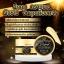 ครีมเขมร โสมไฮสปีด Hi-speed white cream ราคาปลีก 190 บาท / ราคาส่ง 152 บาท thumbnail 4