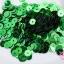 เลื่อมปัก กลม สีเขียว 6มิล(5กรัม) thumbnail 1