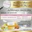 Aura Rich Honey gold Sun Care SPF50PA+++ ครีมกันแดดน้ำผึ้งทองคำ ราคาปลีก 110 บาท / ราคาส่ง 88 บาท thumbnail 3