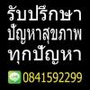 0841592299