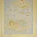 """หนังสือ""""สัมภารวิบาก ชื่อรอง กว่าจักเป็นพระพุทธเจ้า"""""""