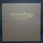 """หนังสือ""""ธรรมปรากฏ"""" ชีวประวัติพระราชสุเมธาจารย์ (หลวงพ่อสุเมโธ) พร้อม CD"""