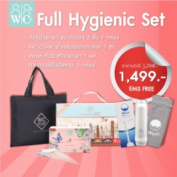 Full Hygienic Set 1,499 EMS FREE