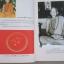 หนังสือประวัติและปฏิปทา หลวงปู่ตื้อ อจลธมฺโม พระอรหันต์ผู้มีฤทธิ์ในยคุปัจจุบัน thumbnail 2