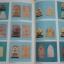 หนังสือ 89 ปี พระเทพสิงหบุราจารย์ (แพ เขมังกะโร) วัดพิกลุทอง สิงห์บุรี thumbnail 6