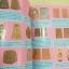 หนังสือประวัติและทำเนียบพระเครื่อง พระอาจารย์ฝั้น อาจาโร ว้ดป่าอุดมสมพร thumbnail 15
