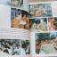 อนุสรณ์งานพระราชทานเพลิงศพ พระอาจารย์หลุย จนฺทสาโร ณ เมรุวัดพระศรีมหาธาตุวรมหาวิหาร 7 เมษายน 2533 thumbnail 5