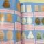 หนังสือประวัติและทำเนียบพระเครื่อง พระอาจารย์ฝั้น อาจาโร ว้ดป่าอุดมสมพร thumbnail 12