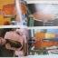 อนุสรณ์งานพระราชทานเพลิงศพ หลวงปู่ขาว อนาลโย วัดถ้ำกลองเพล จ.หนองบัวลำภู (พิเศษ / ปกแข็ง-หุ้มไหม) thumbnail 6