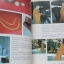 อนุสรณ์งานพระราชทานเพลิงศพ พระอาจารย์หลุย จนฺทสาโร ณ เมรุวัดพระศรีมหาธาตุวรมหาวิหาร 7 เมษายน 2533 thumbnail 8