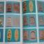 หนังสือ 89 ปี พระเทพสิงหบุราจารย์ (แพ เขมังกะโร) วัดพิกลุทอง สิงห์บุรี thumbnail 4