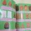 หนังสือประวัติและทำเนียบพระเครื่อง พระอาจารย์ฝั้น อาจาโร ว้ดป่าอุดมสมพร thumbnail 10